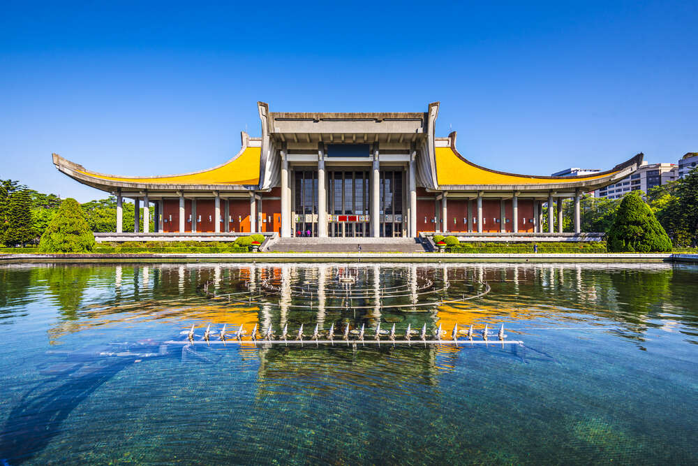 National Chiang Kai-shek Memorial Hall